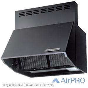 リンナイレンジフードBDR-3HE-AP6017BKスタンダード/ブーツ型/ブラック幅60cm×高さ70cm《送料タイプA》