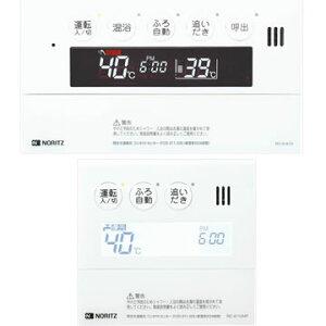 ノーリツマイクロバブル専用マルチリモコン標準タイプRC-9161【オプション※送料別途】