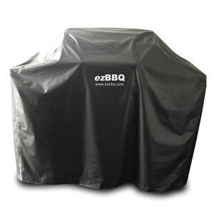 ezBBQ専用防水カバー3BH07G・3BH07用