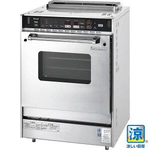 リンナイ 業務用ガスオーブン(コンベック)涼厨 中型・1枚扉タイプ 庫内容量52L 据置型 RCK-S20AS4 [大型便]