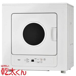 リンナイ 業務用ガス衣類乾燥機 乾太くん 乾燥容量 5.0Kg RDTC-53S