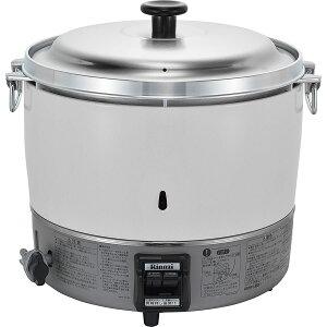 リンナイ 業務用ガス炊飯器 卓上型(普及タイプ) RR-30S1-B 1.1~3.3升炊き