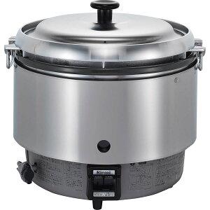リンナイ 業務用ガス炊飯器 卓上型(普及タイプ) RR-30S2 涼厨 1.0~3.3升炊き