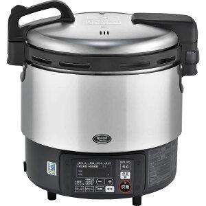 リンナイ 業務用ガス炊飯器 卓上型(マイコン制御タイプ) RR-S200GV 涼厨 タイマー&電子ジャー付 0.5~2.2升炊き