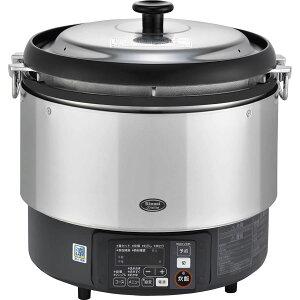 リンナイ 業務用ガス炊飯器 卓上型(マイコン制御タイプ) RR-S300G-HB 涼厨 1.0~3.3升炊き