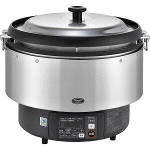 リンナイ 業務用ガス炊飯器 卓上型(マイコン制御タイプ) RR-S500G-H 涼厨 2.0~5.0升炊き