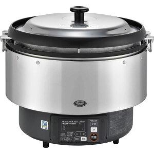 リンナイ 業務用ガス炊飯器 卓上型(マイコン制御タイプ) RR-S500G 涼厨 タイマー付 2.0~5.0升炊き