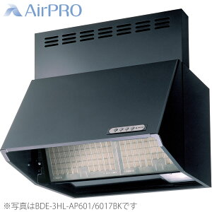 《納期約2週間》リンナイ レンジフード BDE-3HL-AP901BK スタンダードフード(シロッコファン・ブーツ型)幅90cm/総高さ60cm ブラック