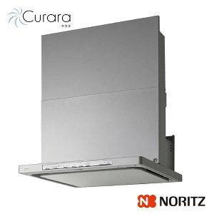 ノーリツ レンジフード Curara NFG6S21MSI 間口60cm