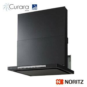 ノーリツ レンジフード Curara NFG6S22MBA 間口60cm コンロ連動