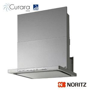 ノーリツ レンジフード Curara NFG6S22MSI 間口60cm コンロ連動