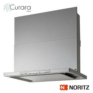 ノーリツ レンジフード Curara NFG7S21MSI 間口75cm