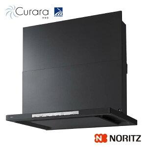 ノーリツ レンジフード Curara NFG7S22MBA 間口75cm コンロ連動