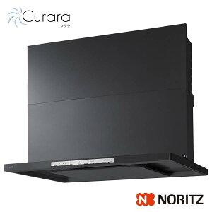 ノーリツ レンジフード Curara NFG9S21MBA 間口90cm