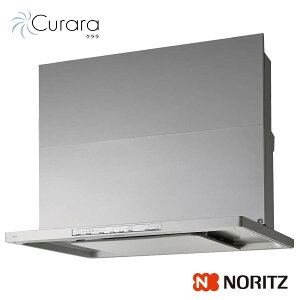 ノーリツ レンジフード Curara NFG9S21MSI 間口90cm