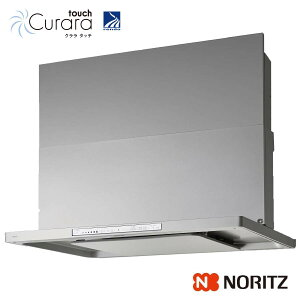 ノーリツ レンジフード Curara touch NFG9S23MSI 間口90cm コンロ連動