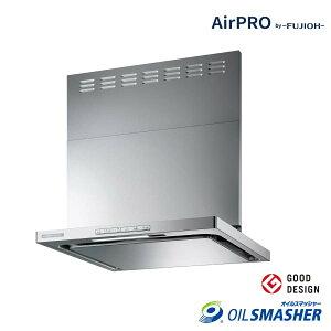 リンナイ レンジフード OGR-REC-AP602R/LSV Air Pro クリーンフード(オイルスマッシャー・スリム型) 60cm幅