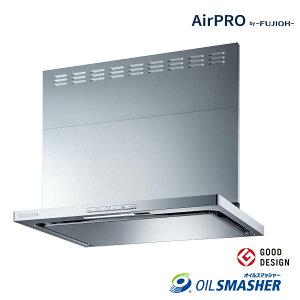 リンナイ レンジフード OGR-REC-AP752R/LSV Air Pro クリーンフード(オイルスマッシャー・スリム型) 75cm幅