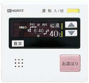 ノーリツガス給湯器用標準リモコン(台所リモコン)RC-7507M-3【送料無料】