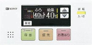 ノーリツガス給湯器用標準リモコン(風呂リモコン)RC-7507S-3【送料無料】