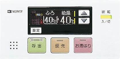 《送料無料》ノーリツ ガス給湯器用標準リモコン(風呂リモコン) RC-7507S-3