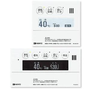 ノーリツエコジョーズ高機能ドットマトリクスリモコンマルチセットRC-9001【送料無料】