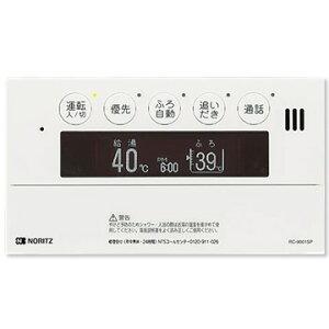 ノーリツエコジョーズ高機能ドットマトリクスリモコン《インターホン付》浴室リモコンRC-9001SP【送料無料】