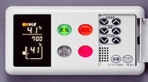 リンナイ浴室リモコン(標準)BC-70V-1