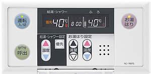 ノーリツ浴室リモコンRC-7607S【送料無料】