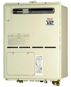 ※追加(入替)リンナイガス給湯暖房機24号オートRVD-A2400SAW屋外壁掛・PS設置型【送料無料】