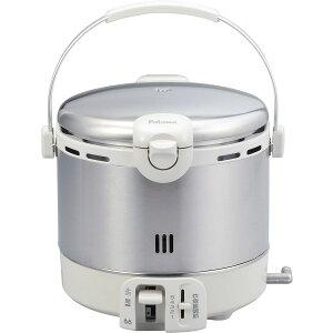 パロマ ガス炊飯器 ステンレスタイプ PR-09EF 炊飯能力 0.18~0.9リットル(1~5合炊き)