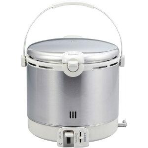 パロマ ガス炊飯器 ステンレスタイプ PR-18EF 炊飯能力 0.36~1.8リットル(2~10合炊き)