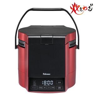 パロマ ガス炊飯器 炊きわざ PR-M09TR 5合炊き タイマー・電子ジャー付 プレミアムレッド×ブラック