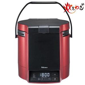 パロマ ガス炊飯器 炊きわざ PR-M18TR 10合炊き タイマー・電子ジャー付 プレミアムレッド×ブラック