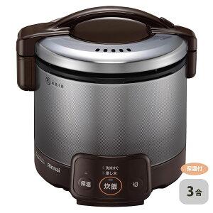 リンナイ ガス炊飯器 こがまる RR-030VQ(DB) 0.09~0.54L(0.5~3合) ジャー機能付
