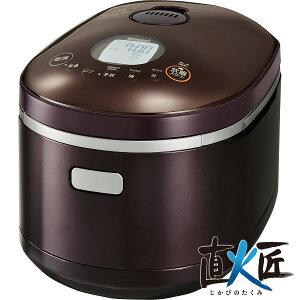 リンナイ ガス炊飯器 直火匠 RR-055MST2(DB) 1~5.5合炊き/タイマー・電子ジャー付ガス炊飯器