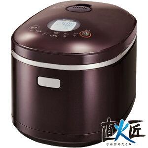 リンナイ ガス炊飯器 直火匠 RR-100MST2(DB) 2~11合炊き/タイマー・電子ジャー付ガス炊飯器