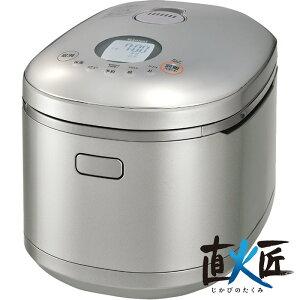 リンナイ ガス炊飯器 直火匠 RR-100MST2(PS) 2~11合炊き/タイマー・電子ジャー付ガス炊飯器