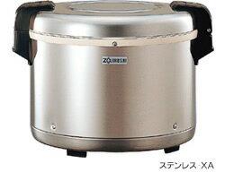 象印(ZOJIRUSHI)業務用電子ジャーTHS-C60A【送料・代引手数料無料!】