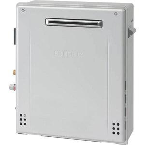 ノーリツ 高効率ガスふろ給湯器 GRQ-C2462SAX BL 隣接設置形/シンプル(オート) エコジョーズ