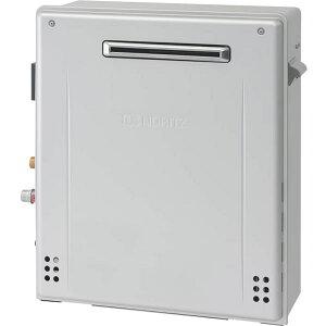 ノーリツ 高効率ガスふろ給湯器 GT-C1662SARX BL 屋外据置形/シンプル(オート) エコジョーズ