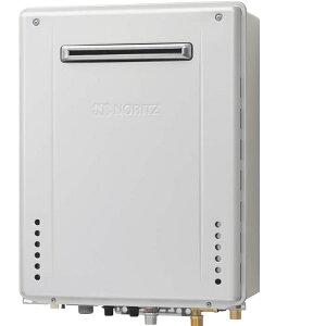 ノーリツ 高効率ガスふろ給湯器 GT-C1662SAWX BL 屋外壁掛形/シンプル(オート) エコジョーズ
