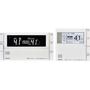 リンナイ マイクロバブルバスユニット専用リモコンセット MBC-MB300VC