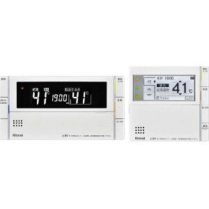 リンナイ マイクロバブルバスユニット専用リモコンセット MBC-MB302VC