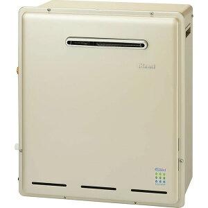 リンナイ 24号ふろ給湯器/屋外据置型 RUF-E2405AG フルオート エコジョーズ 24-0123