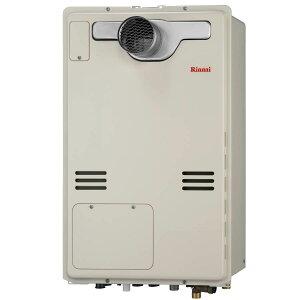 リンナイ ガス給湯暖房用熱源機 RUFH-A2400SAT2-3 24号/オート/給湯&おいだき&暖房 RUFH-Aシリーズ