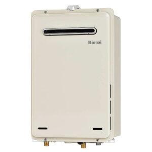リンナイ ガス給湯専用機 RUX-A2015W-E 20号/オート/給湯 ユッコ/RUX-Aシリーズ
