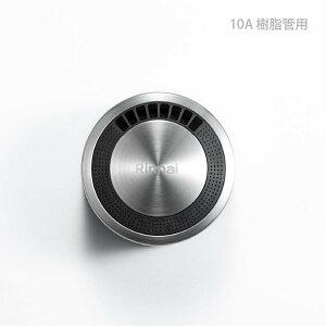 リンナイ マイクロバブル用循環金具 UF-MB1201AL-10A 10A樹脂管用