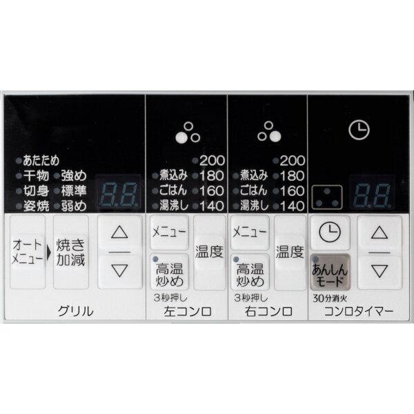 パロマ 新ブリリオ ビルトインコンロ 60cm 工事費込み ハイパーガラスコートトップ PD-701WS-60CB 都市ガス プロパンガス