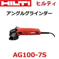 AG100-7S